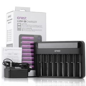 Efest Lush Q8 Intelligent Vape Battery Charge